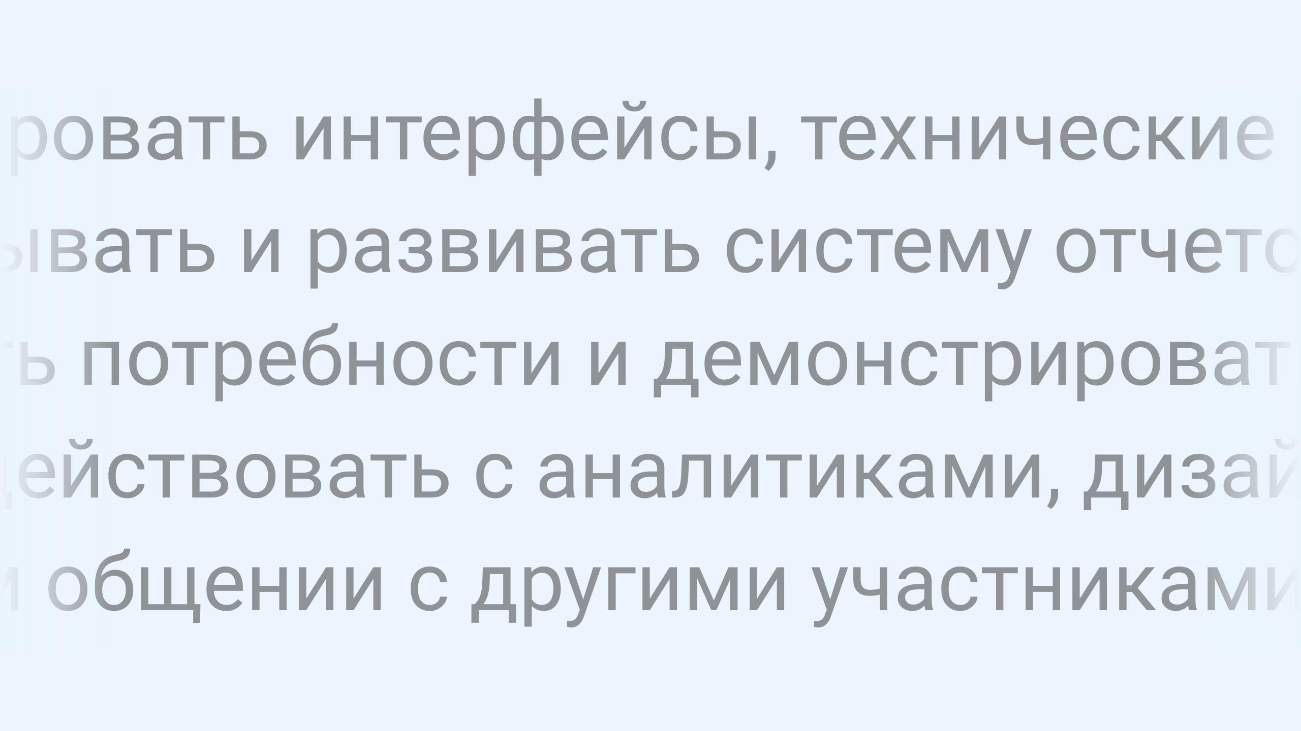 Вакансии на vc.ru за неделю