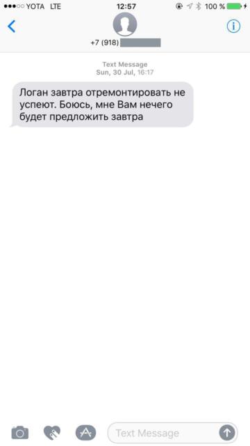 Почему я не люблю Краснодарский край?  Lightest