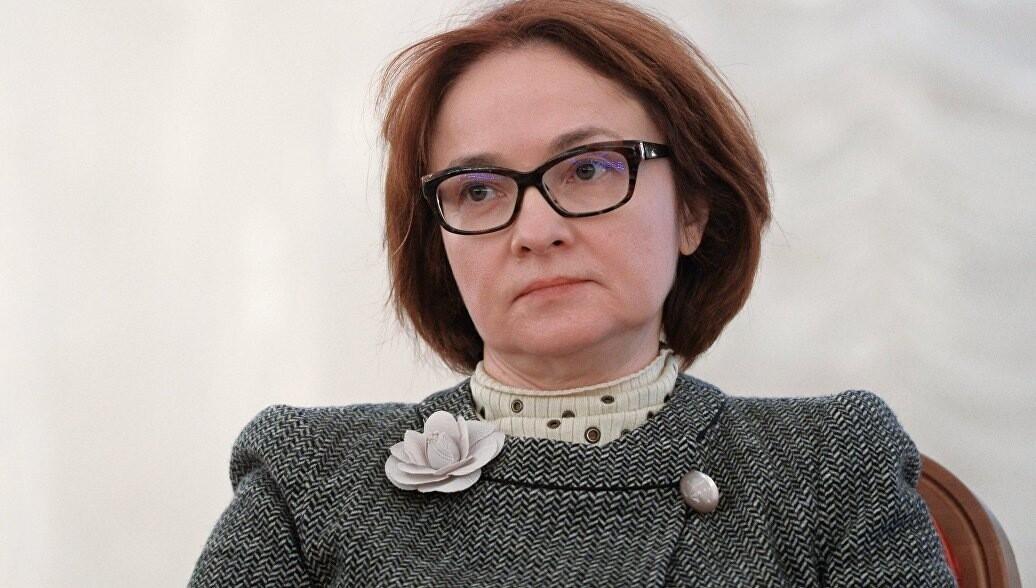 Набиуллина заподозрила топ-менеджеров «Открытия» в выводе средств перед санацией