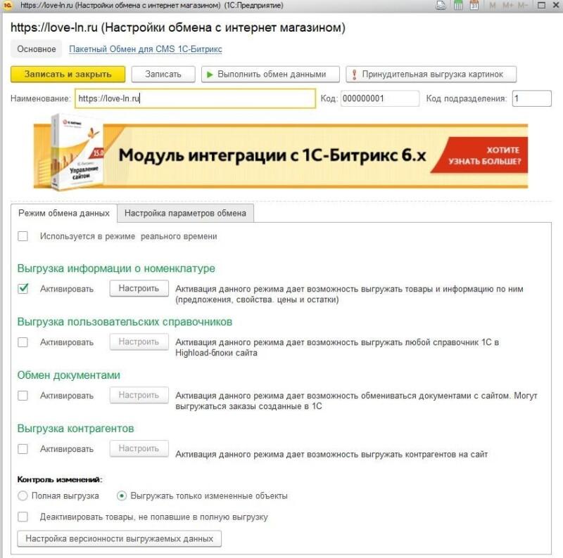 8141cacec5864 Как два SEO-шника онлайн-секс-шоп запускали — SEO на vc.ru
