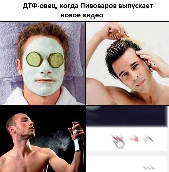 sonyu-sidorovu-ebut-v-popku-pod-yubkoy-v-sekretarshi
