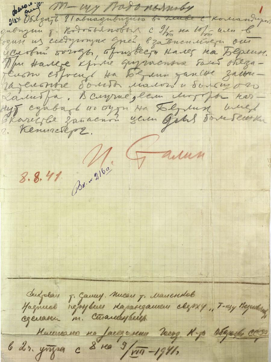 Министерство обороны опубликовало приказ Сталина о бомбардировке Берлина