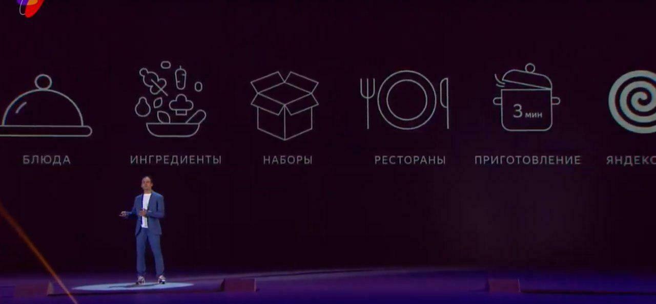 «Яндекс» анонсировал сеть «облачных ресторанов» с быстрой доставкой популярных блюд