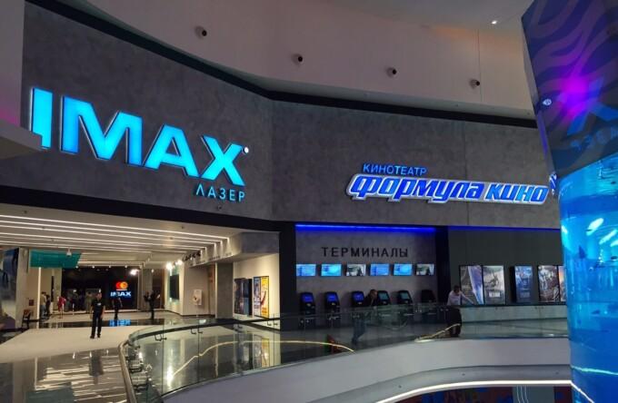 Новости Звездных Войн (Star Wars news): «Формула кино» начнёт продавать билеты на «Звёздные войны» только в день старта проката