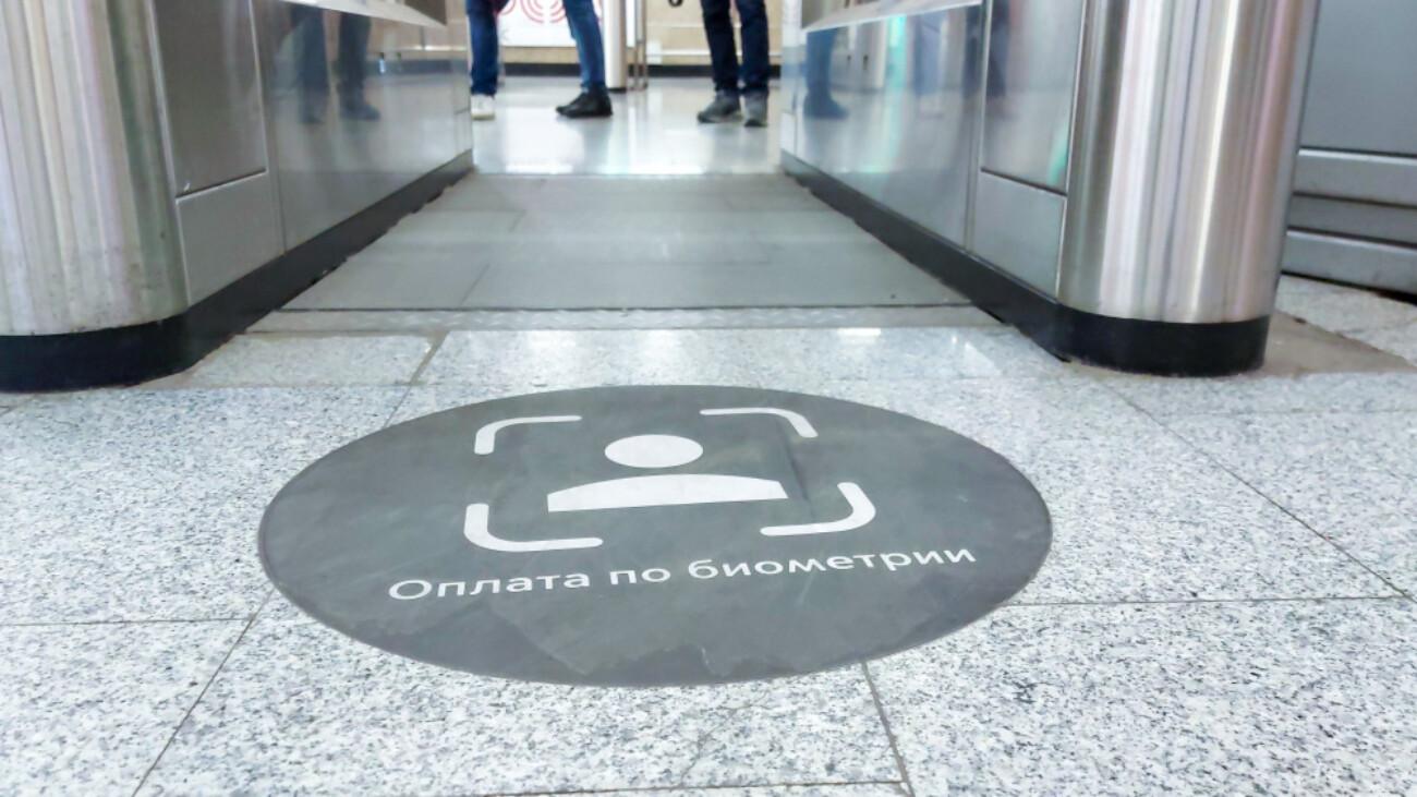 Система оплаты проезда лицом Face Pay заработала на всех станциях метро в Москвы