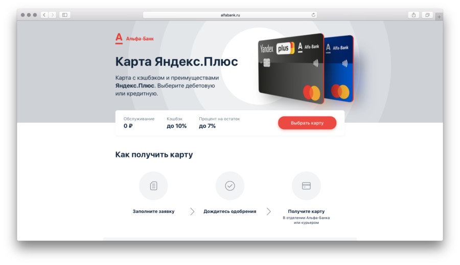 кредит онлайн на карту на 60 дней