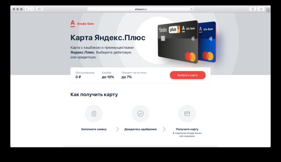 тинькофф банк кредитная карта онлайн заявка новокузнецк