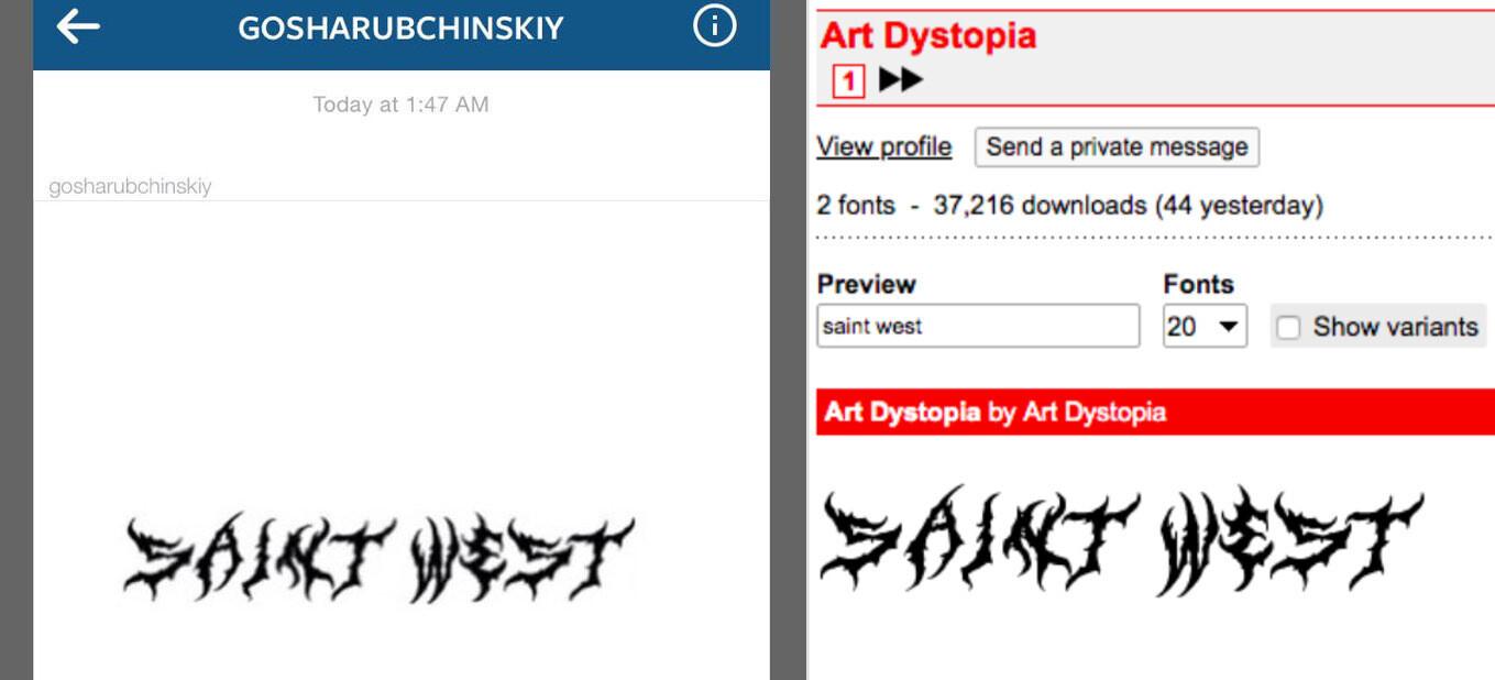 Гоша Рубчинский сделал Канье Уэсту эскиз тату. Он взял стандартный шрифт и написал имя его сына