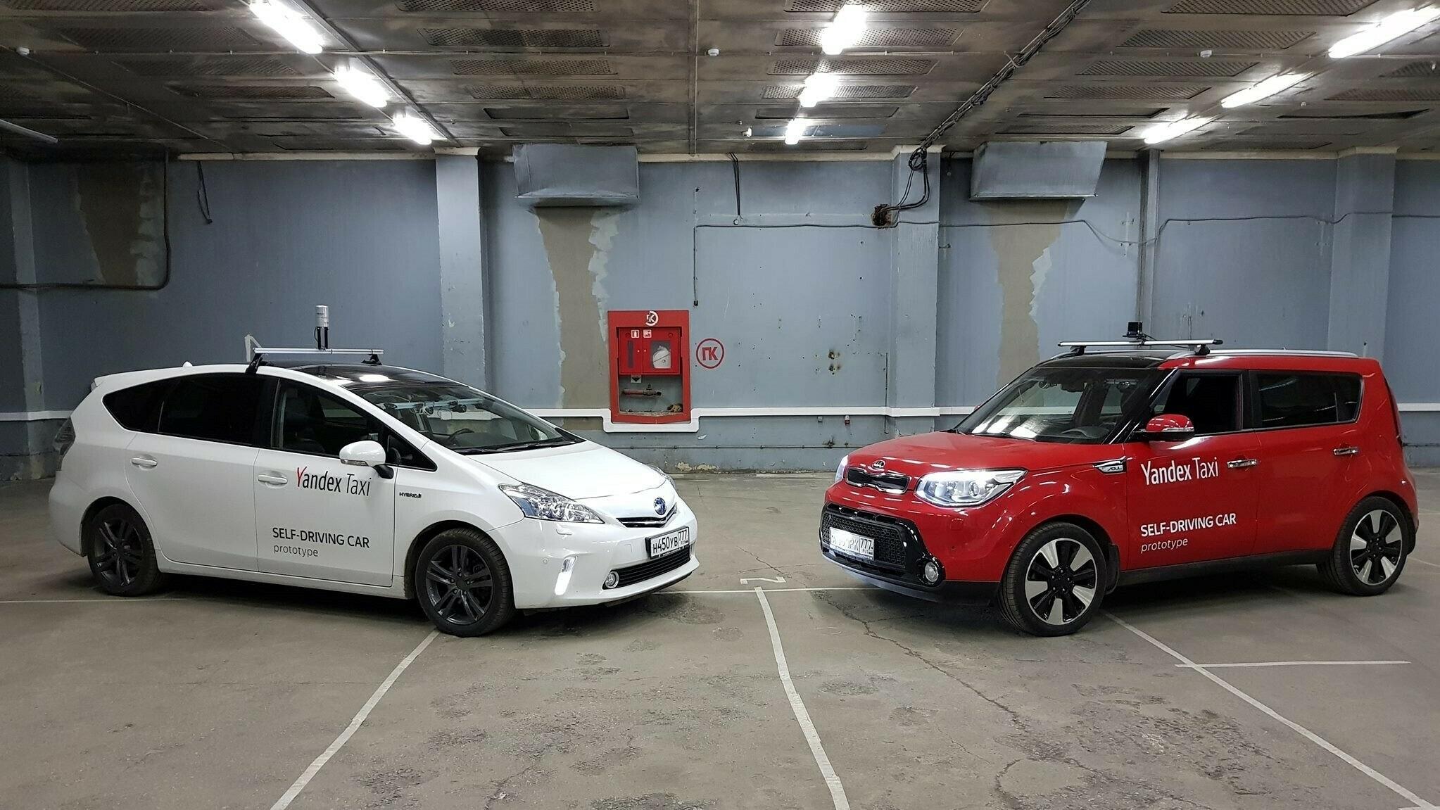 «Яндекс» и Hyundai вместе разработают систему управления для беспилотных машин