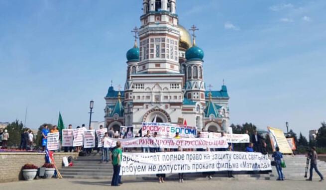 МВД заявило, что молитвенное стояние в Омске - это всего лишь стояние за традиционные ценности