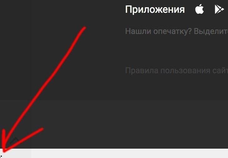На сайтах-пользователях сервиса аналитики Facebook Pixel появился чёрный пиксель внизу страницы