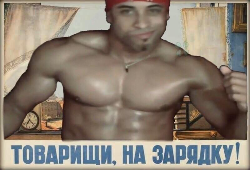 bugorok-na-plavkah-parney-patsanov-video-strip-vrach-porno-anal