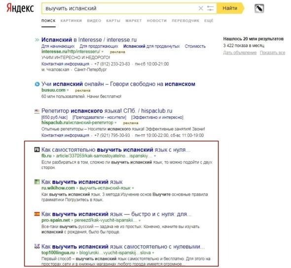 Свободно-контекстная реклама настроить контекстную рекламу google adwords
