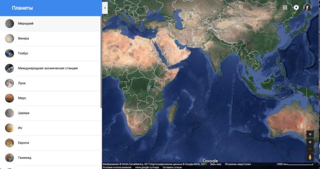 Google вывел свои карты на космический уровень