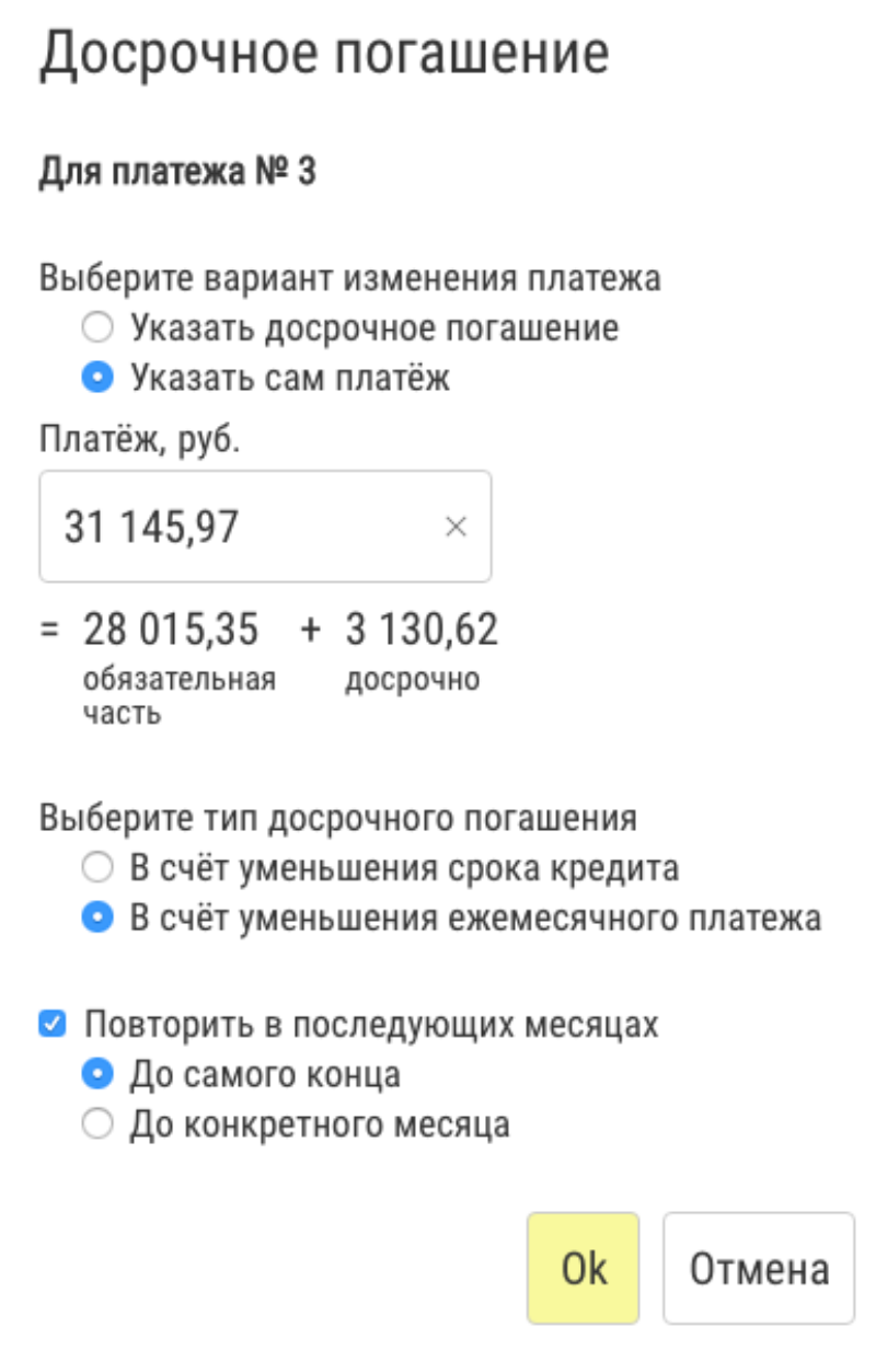 банк кубань кредит краснодар дмитриевская дамба