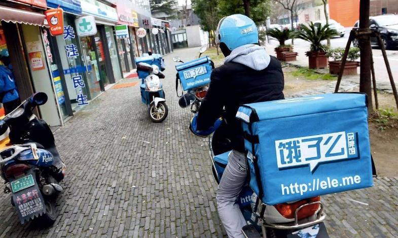 Alibaba выкупит китайский сервис доставки еды Ele.me