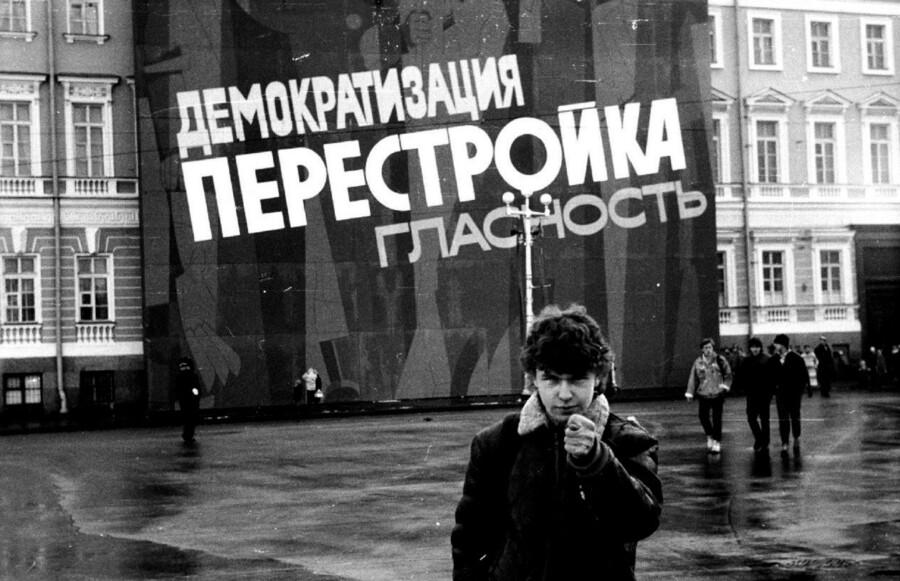 Сексуальная Сцена – Секс И Перестройка (1990)