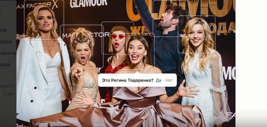 «ВКонтакте» запустила моментальные отметки на фото — как в Facebook