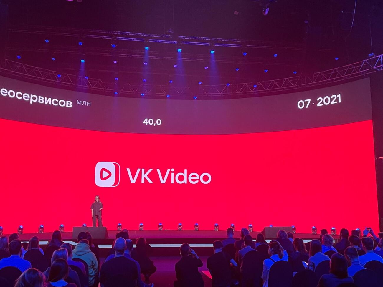 VK запустила видеоплатформу «VK Видео». Она объединяет клипы, трансляции и ролики из всех сервисов экосистемы