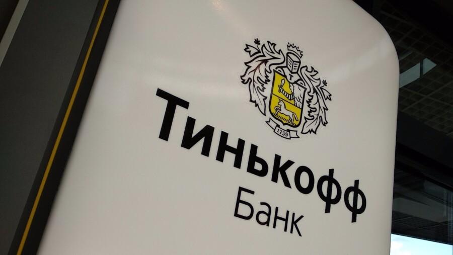 Банк восточный кредит воронеж