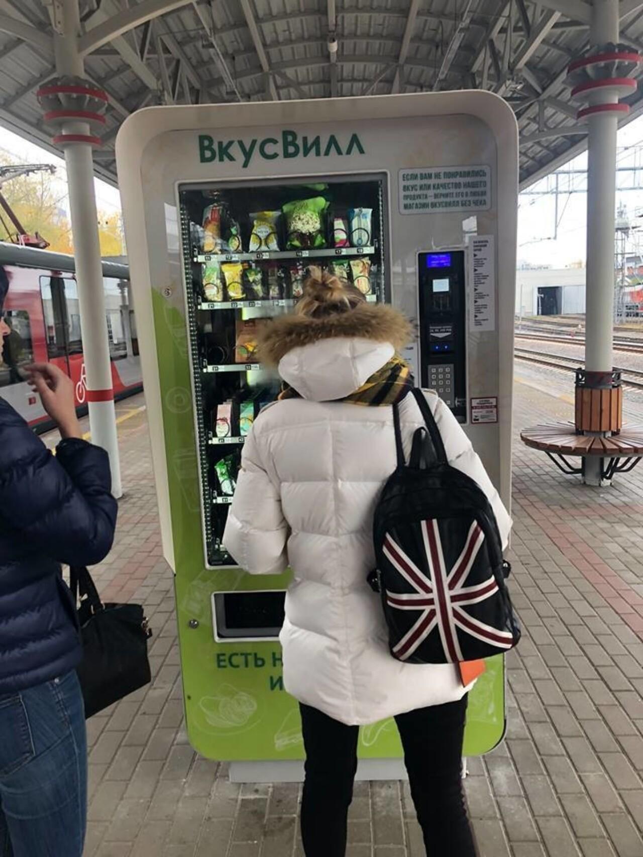 «Вкусвилл» начал продавать продукты через автоматы на станциях Московского центрального кольца