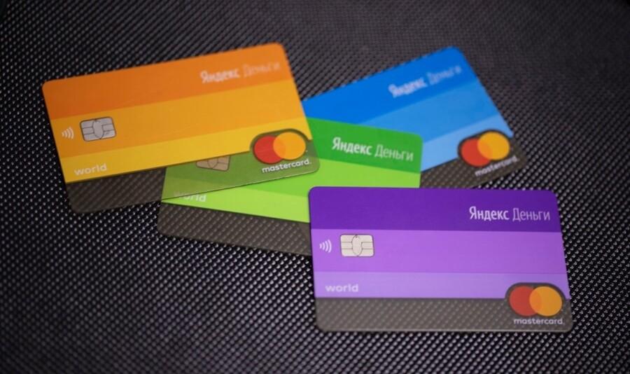 Займы на яндекс деньги без привязки карты и без отказа отзывы