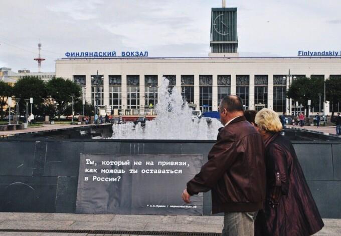 В Питере появились баннеры с цитатами выдающихся русских людей, которые все еще актуальны