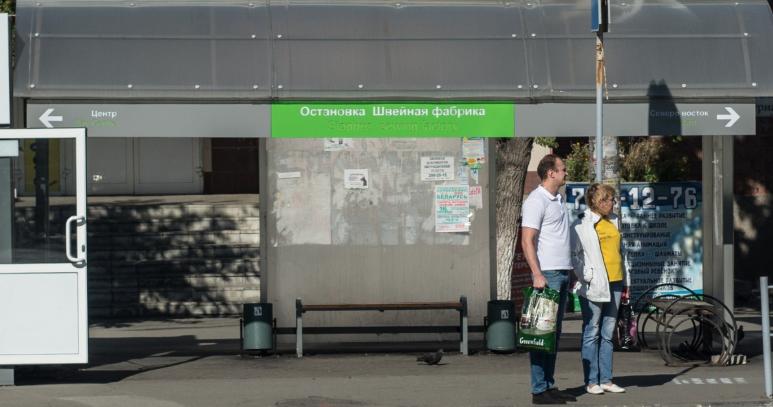 В Челябинске на остановке общественного транспорта установили таблички на английском. Горожане насчитали шесть ошибок