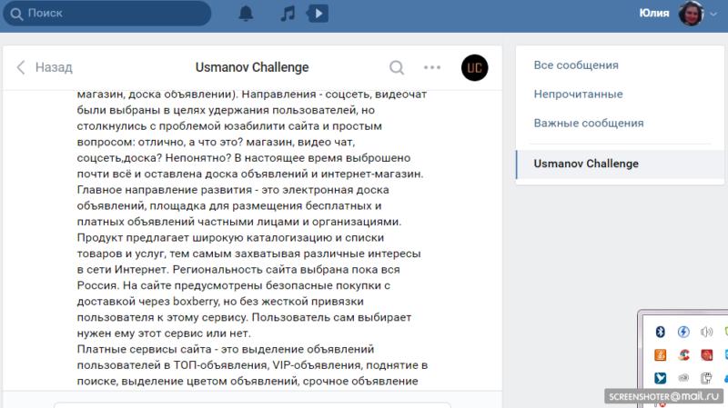 812c681eac444 Опыт создания доски объявлений — Личный опыт на vc.ru