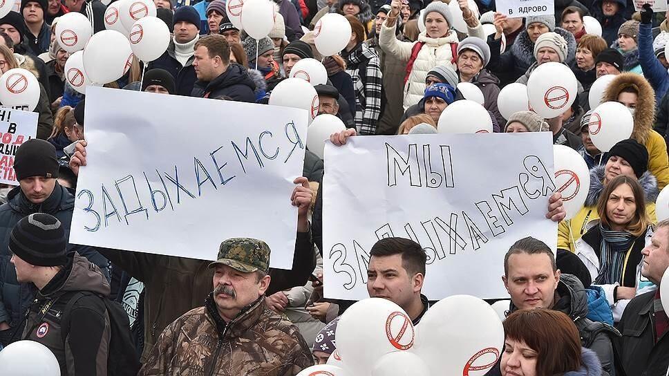 Генпрокурор: наш приоритет – не допустить дестабилизации России через митинги