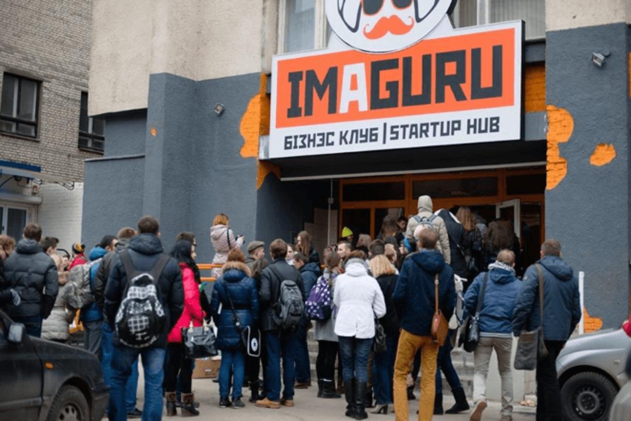 Маски-шоу и приказ свыше: белорусский стартап-хаб Imaguru, через который прошли более 300 проектов, лишился офиса