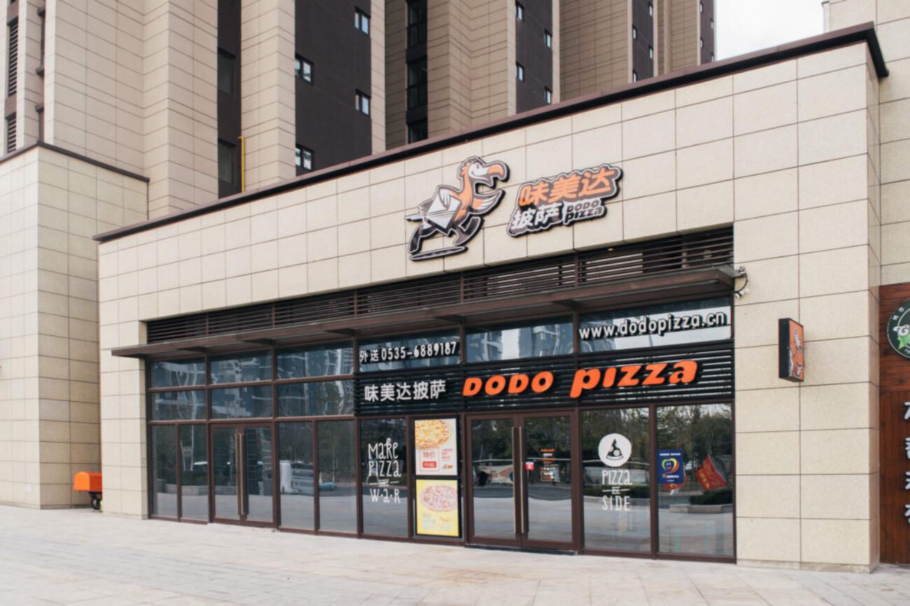 Хотим, чтобы нашу пиццу попробовал Джек Ма: как Додо пять лет пыталась занять рынок Китая  и почему покидает страну