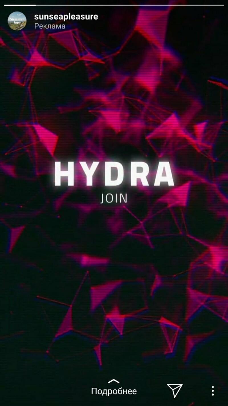 сериал даркнет 2016 hidra