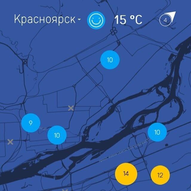 Красноярские экоактивисты обвинили Роскомнадзор в блокировке датчиков загрязнения воздуха