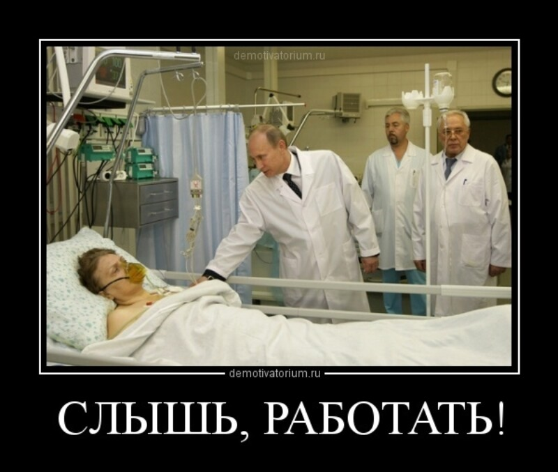 Путін: У нас готова вакцина проти COVID