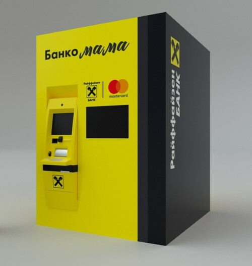 Кредит в райффайзенбанке москва