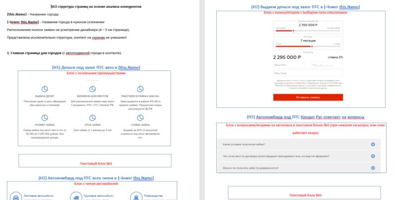 автоломбард кредиты населению оформить кредитную карту тинькофф онлайн с моментальным решением в спб отзывы