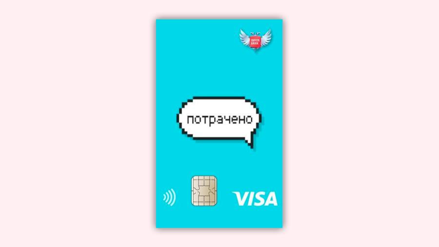 как перевести деньги с карты втб на карту сбербанка по номеру карты онлайн