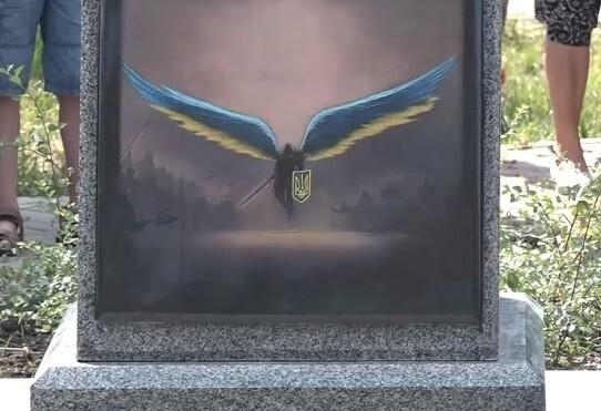 Россия, пронзенная мечом: памятник героям АТО открыли в Киеве - Цензор.НЕТ 7454