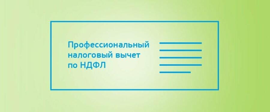 Решить задачу по расчету налогов решение олимпиадных задач по физике 2013