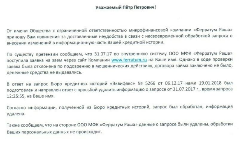 залог под птс авто в москве в южном округе