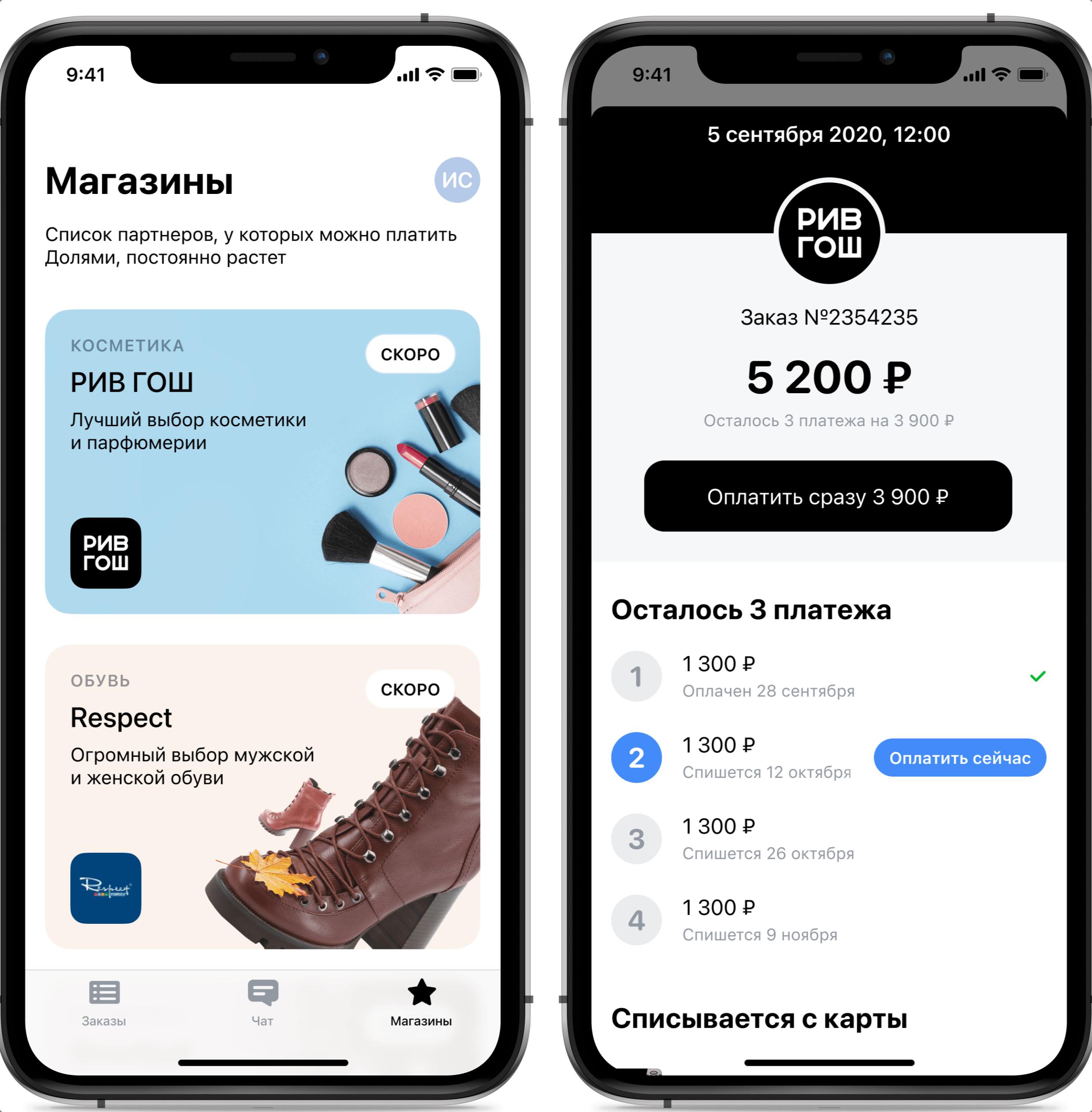 «Тинькофф» запустил сервис рассрочки для покупок в интернет-магазинах с карт любых банков